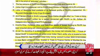 FBR Ny Bharti NGO's Sy Mazeed Funding Ky Shwahid Hasil Kr Lye – 25 Nov 15 - 92 News HD