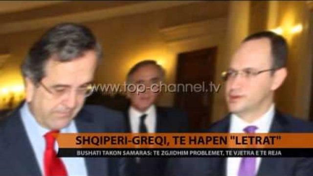 """Shqipëri-Greqi, të hapen """"letrat"""" - Top Channel Albania - News - Lajme"""