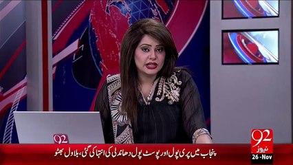 Peshawar Wasyal Ki Taqseem Pr Ikhtalaf – 26 Nov 15 - 92 News HD