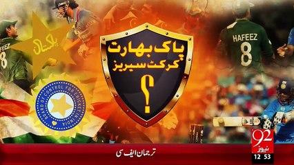 Pak Bharat Series Aik Sawaliya Nishan – 25 Nov 15 - 92 News HD