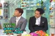 くりぃむしちゅー トーク番組にゲストで出演!有田が肉体を披露しスタジオ爆笑