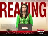 Rawalpindi court orders to return Ayyan Ali's passport to her