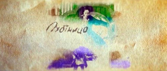 Охота на монстра - Русский Трейлер (2015, дубляж)