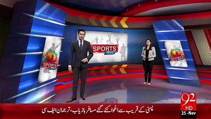 Pak Vs Eng T20 Kal Khela Jye Ga – 25 Nov 15 - 92 News HD