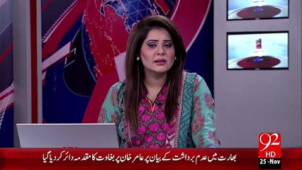 Lahore Nujwan Ko Gari Taly Kuchalny Waly Driver Ki Abori Zamanat Main 10 Dec Tak Tosheeh – 25 Nov 15 - 92 News HD