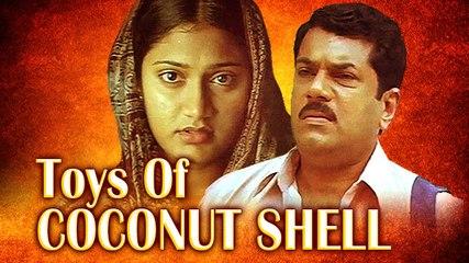 Toys Of Coconut Shell | Full Malayalam Movie | Mukesh, Rekha Nair, Vijya Kumari