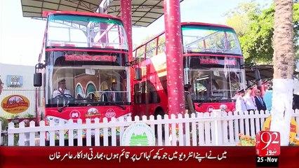 Lahore Main Double Decker Buses Ka Aghaz – 25 Nov 15 - 92 News HD