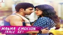 Manma Emotion Jaga Re :  Song Preview    Varun Dhawan ,Kriti Sanon
