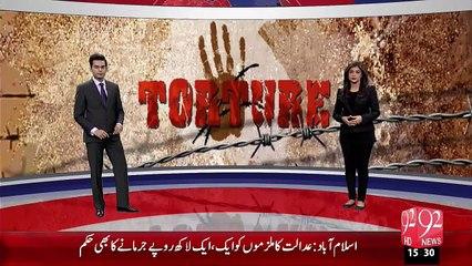 Rawalpindi Ki Teacher Ka Kamsan Talba Pr Tashadud – 25 Nov 15 - 92 News HD