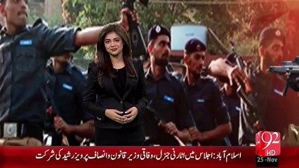 Fraud Ka Mulzim Police Sy Bhi Fraud Kr Gaya – 25 Nov 15 - 92 News HD