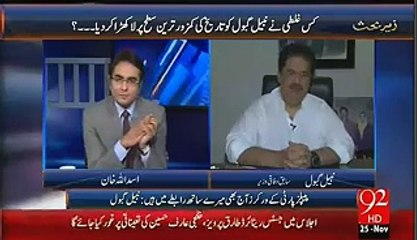 Nabeel Gabool Expose and Challenges Zulifqar Mirza