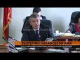 Plotësimi i vakancës në AMA - Top Channel Albania - News - Lajme