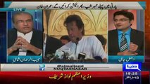 Is Imran Khan Again Going To Do Hat Trick In NA 122 Mujeeb ur Rehman Reveals