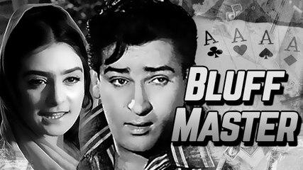 Bluff Master | Full Hindi Movie | Shammi Kapoor, Saira Banu