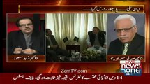 Shaheen sehbai respones on asif zardari Case
