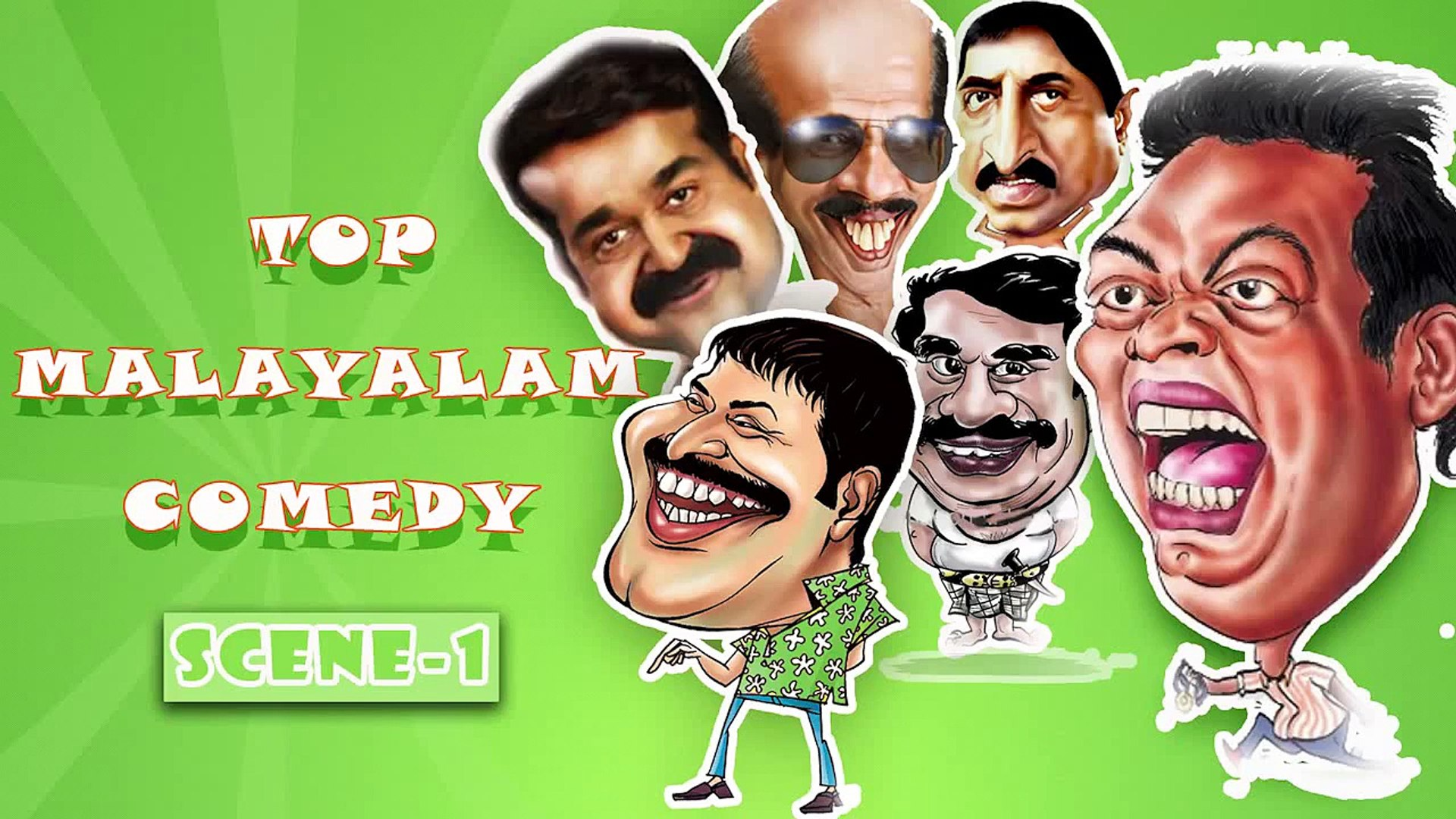 Malayalam Movie Top Comedy Scene 1 | Malayalam Comedy Scenes | Malayalam Movie Comedy Scen