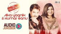 ALKA YAGNIK AND KUMAR SANU SONGS - Superhit Bollywood Songs