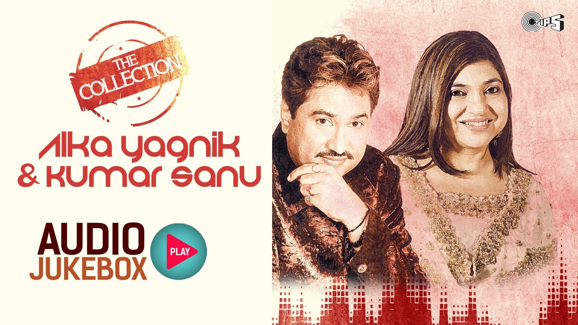 7a85449f8fd8 Kumar Sanu And Alka Yagnik Romantic Songs Collection | Full Songs Audio  Jukebox