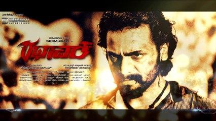 Rathaavara - motion poster