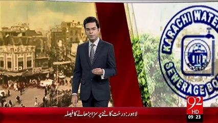 Karachi Arbon Rupy Ky Mansobon Main Hisy Ky Lye Karendy Sargarm – 26 Nov 15 - 92 News HD