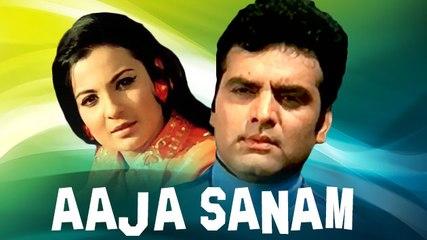 Aaja Sanam |  Full Hindi Movie | Feroz Khan, Tanuja