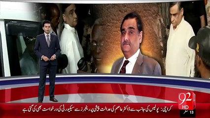Dr.Asim Or Shrjeel Memon Ka Name ECL Main Shamil – 26 Nov 15 - 92 News HD
