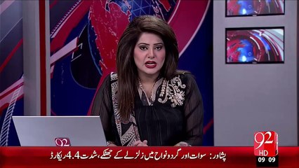Karachi Main Police Or Rangers Operation – 26 Nov 15 - 92 News HD