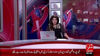 Breaking News - Dubai Sy Giraftar Dashsatgard Ki Nishan Dahi Pr Police Ka Badami Bagh Pr Chappa – 26 Nov 15 - 92 News HD