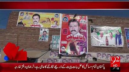 Jhang Baldiyat Election Ki Tayarin – 26 Nov 15 - 92 News HD