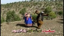 Da Ghroona Manz K Atan - Atan (Shayeste Wazeere) Vol 5 (3)