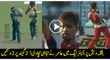 Mohammad Amir takes 4 wickets in BPL 2015 against Rangpur Riders - Video Dailymotion