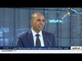 هذا ما صرح به المدير العام لمؤسسة الأهرام المصرية حول ما حدث في منزل السفير الجزائري بالقاهرة