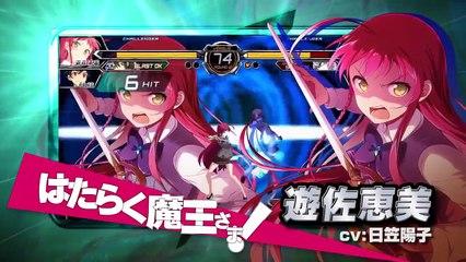 Character Trailer  de Dengeki Bunko: Fighting Climax Ignition