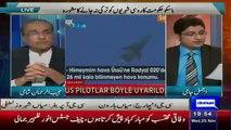 Mujeeb ur Rehman Shami Badly Criticizing Judiciary And Chief Justice