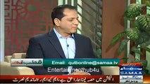 "See How Bilal Qutab Bashing on Presidents Remarks on ""Sood Halal Hai"""