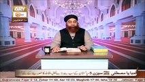 Al Hadi Dars e Quran 23 November 2015  by Mufti Akmal Qadri