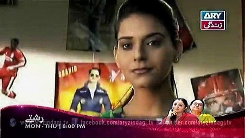 Khauff, 20-06-14 ARY Zindagi Horror Drama