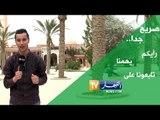 صريح جدا: جزائريون يجهلون تاريخ السنة الهجر�