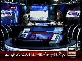 nawaz sharif ki loot maar,2-special report,asad kharal,kab tak,ary news