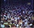 Allahr Rohmot O Niamot by Allama Delwar Hossain Saidi, bangla waz, bangla waj