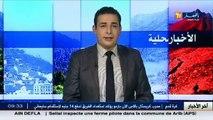 Algérie: Toute l'actualité de l'Algérie profonde avec Amir Khelfallah