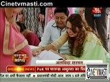 Meri Aashiqui Tum se Hi 27th November 2015 Meri Aashiqui Ka Naya Twist Cinetvmasti.com