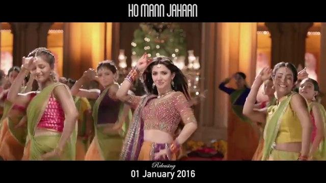 Shakar Wandaan - Official Video Song - Ho Mann Jahaan - Releasing on 1st Jan 2016