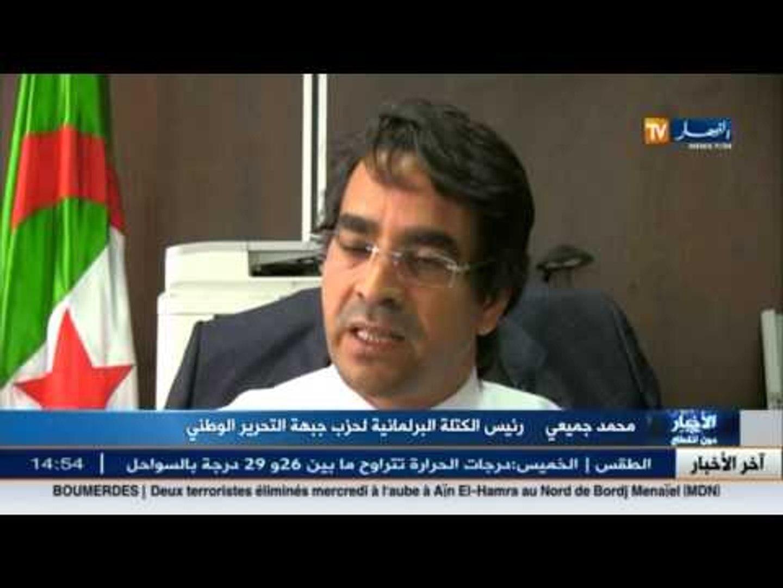 إنتعاش العلاقات الفرنسية الجزائرية ... هل هي زيارات بروتوكولية أم حسابات أخرى ؟