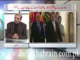 Zia shahid Ka Sath 27.11.2015 Part 01