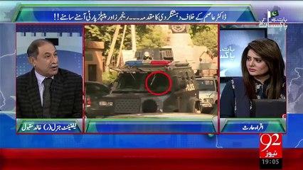 Baat Hai Pakistan Ki - 27th November 2015