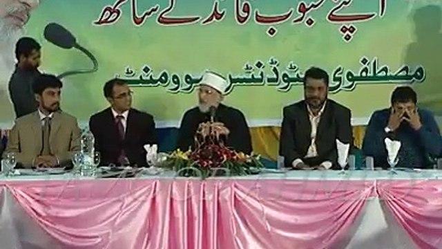 (37) Beautiful Pictures Of Shaykh Ul Islam Dr.Muhammad Tahir