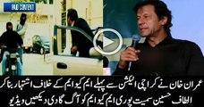 Imran Khan and JI Ad Against MQM For Karachi in LB Polls