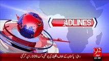 Headlines – 10:00 PM – 27 Nov 15 - 92 News HD