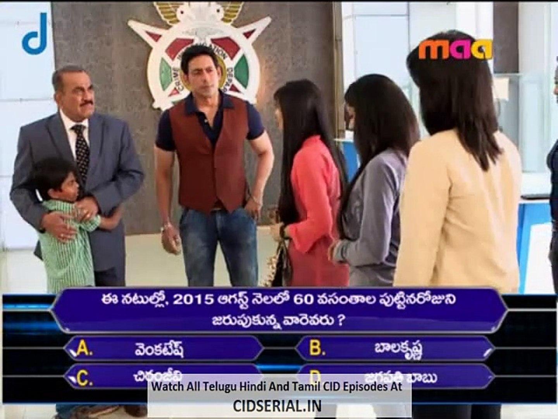 CID (Telugu) Episode 1020 (27th - November - 2015) - 1
